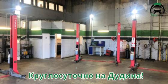 Изменение режима работы Антисервиса на Михаила Дудина