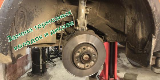 Как самостоятельно поменять тормозные диски и колодки?