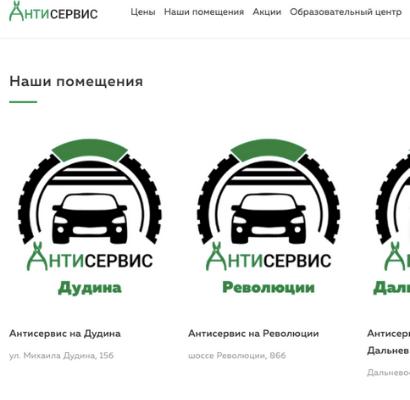 2020 год – запуск нового сайта